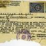 stara-dokumenta-10